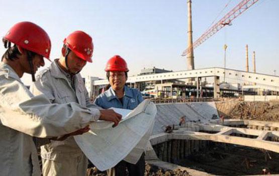 工程總承包與施工總承包有什么區別?
